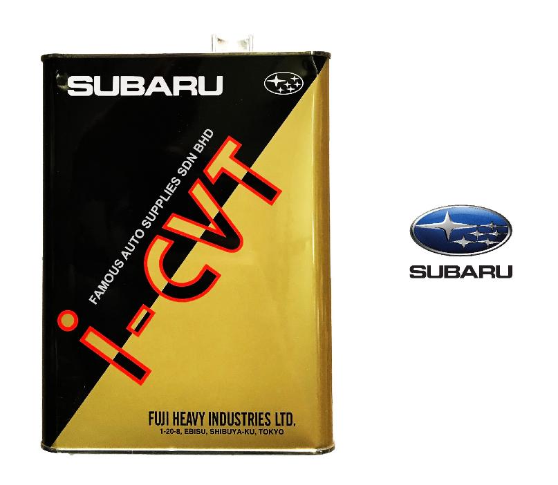 SUBARU I-CVT Fluid 4Ltr